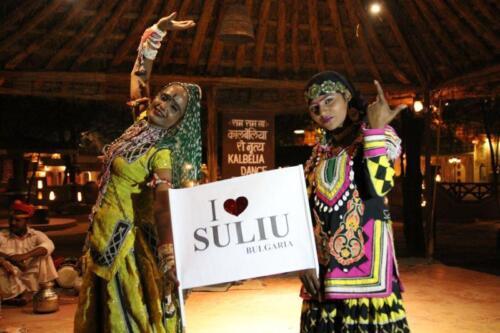 suliu-v-india
